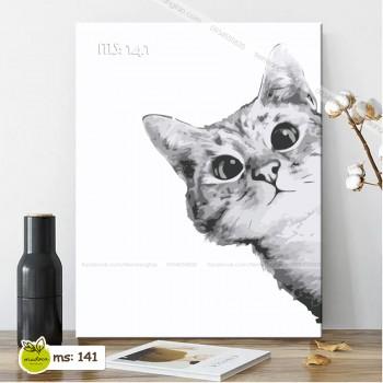 Tranh tô màu Chú mèo xinh xắn