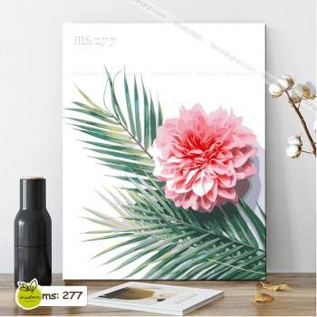 Tranh tô màu hoa trên lá cọ T277